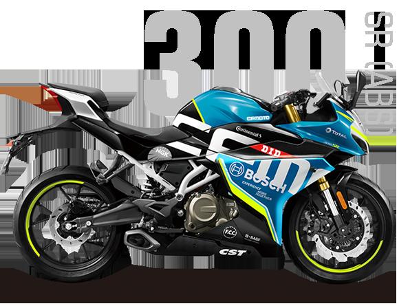 CFMOTO 300SR (ABS)